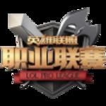 China All-Stars